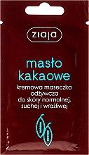 Düfte, Parfümerie und Kosmetik Gesichtsmaske - Ziaja Face Mask