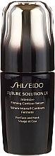 Gesichtsserum - Shiseido Future Solution LX Intensive Firming Contour Serum — Bild N2