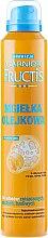Düfte, Parfümerie und Kosmetik Öl für trockenes Haar - Garnier Fructis