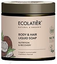 Düfte, Parfümerie und Kosmetik Nährende und regenerierende Flüssigseife für Körper und Haar mit Bio Kokoswasser und Bambuskohle - Ecolatier Organic Coconut Body & Hair Liquid Soap