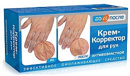 Düfte, Parfümerie und Kosmetik Anti-Aging-Handcreme - Do i Posle