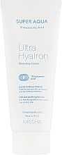 Düfte, Parfümerie und Kosmetik Sanfte und beruhigende Gesichtsreinigungscreme zum Abschminken mit Hyaluronsäure - Missha Super Aqua Ultra Hyalron Cleansing Cream