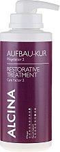 Düfte, Parfümerie und Kosmetik Aufbau-Haarkur - Alcina Deep Care Factor 2 Restorative Treatment