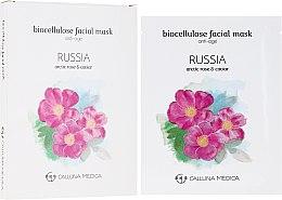 Düfte, Parfümerie und Kosmetik Anti-Aging Tuchmaske für das Gesicht Russland - Calluna Medica Russia Anti-Age Biocellulose Facial Mask
