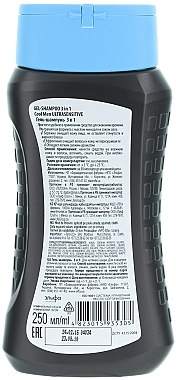 3in1 Gel-Shampoo für Männer mit Mandelöl und Aloesaft - Cool Men Ultrasensitive — Bild N2