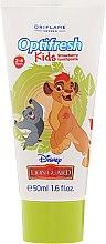 Kinderzahnpasta 2-6 Jahre The Lion Guard mit Erdbeergeschmack - Oriflame Disney The Lion Guard Toothpaste — Bild N1