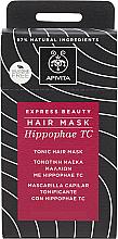 Düfte, Parfümerie und Kosmetik Revitalisierende Haarmaske mit Sanddorn für dünnes und lebloses Haar - Apivita Tonic Hair Mask With Hippophae TC