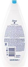 Nährendes Duschgel - Dove Gentle Exfoliating Shower Gel — Bild N2