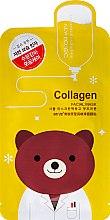 Düfte, Parfümerie und Kosmetik Gesichtsmaske mit Bio-Kollagen - Rorec Collagen Facial Mask