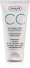 Düfte, Parfümerie und Kosmetik CC Creme für empfindliche Haut mit vergrößerten Kapillaren SPF 10 - Ziaja Soothing CC-Cream SPF10