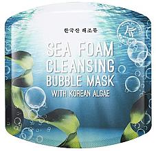 Düfte, Parfümerie und Kosmetik Reinigungsblasenmaske für das Gesicht mit koreanischen Algen - Avon K-Beauty Sea Foam Cleansing Bubble Mask