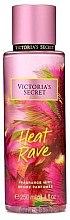 Düfte, Parfümerie und Kosmetik Parfümiertes Körperspray - Victoria's Secret Body Summer Nights Fragrance Mist