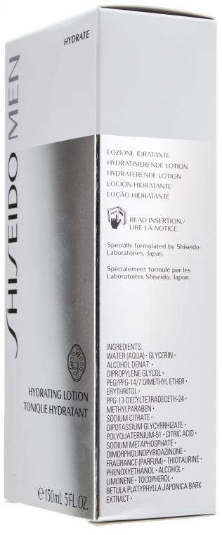 Feuchtigkeitsspendende Gesichtslotion für Männer - Shiseido Men Hydrating Lotion — Bild N3