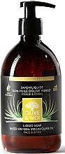 Düfte, Parfümerie und Kosmetik Flüssigseife mit Olivenöl und Zitronengras - Saryane Olive & Moi Liquid Soap