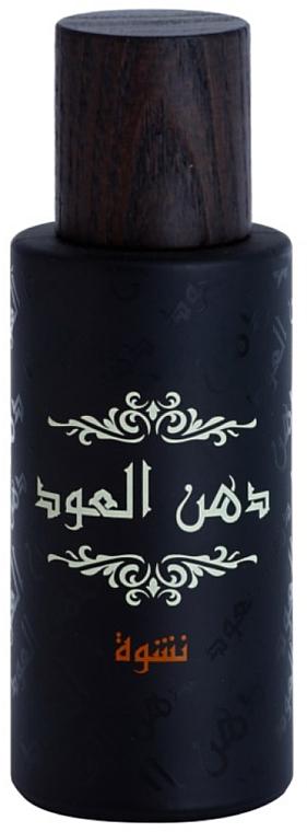 Rasasi Dhanal Oudh Nashwah - Eau de Parfum — Bild N2