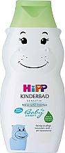 Düfte, Parfümerie und Kosmetik Badeschaum für Babys Nilpferd - Hipp BabySanft Sensitive