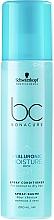 Düfte, Parfümerie und Kosmetik Feuchtigkeitsspendender Haarspray-Conditioner für normales bis trockenes Haar - Schwarzkopf Professional Bonacure Hyaluronic Moisture Kick Spray Conditioner