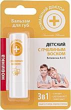 Lippenbalsam für Kinder mit Bienenwachs und Vitaminen A und E - Hausarzt — Bild N1