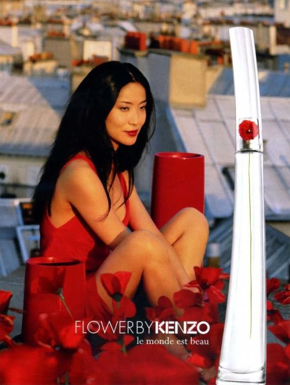 Kenzo Flower by Kenzo - Schützende und feuchtigkeitsspendende Körperlotion — Bild N4