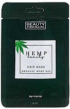 Düfte, Parfümerie und Kosmetik Haarmaske mit Bio-Hanföl - Beauty Formulas Hemp Beauty Hair Mask