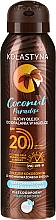 Düfte, Parfümerie und Kosmetik Trockenes Bräunungsöl mit Kokosnuss SPF 30 - Kolastyna Coconut Paradise Oil SPF20