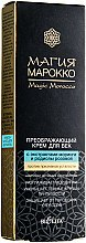 Düfte, Parfümerie und Kosmetik Augencreme mit Moringa- und Rosenwurz-Extrakt - Bielita Magic Marocco