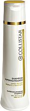 Revitalisierendes Shampoo für stark strukturgeschädigtes und brüchiges Haar - Collistar Supernourishing Shampoo — Bild N1