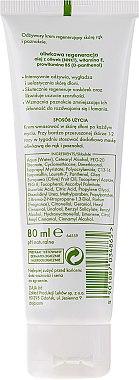 Hand- und Nagelcreme mit Olive - Ziaja Natural Olive Cream For Hand and Nail — Bild N2