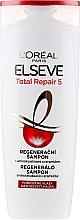 Düfte, Parfümerie und Kosmetik Nährendes Shampoo für trockenes und geschädigtes Haar - L'Oreal Paris Elseve Full Repair 5 Shampoo