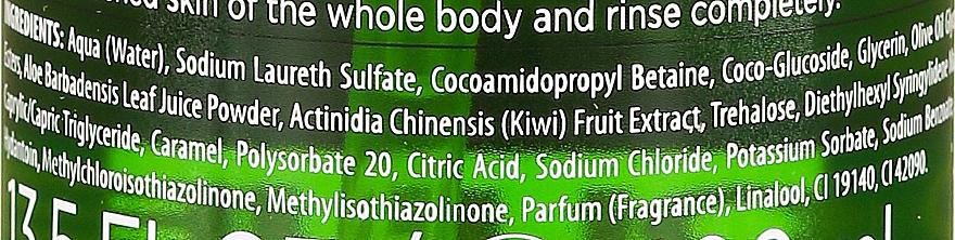 Feuchtigkeitsspendendes Bade- und Duschöl mit Aloe Vera - Bielenda Super Skin Diet Hydro Aloe — Bild N3