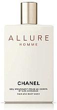 Düfte, Parfümerie und Kosmetik Chanel Allure Homme - Duschgel