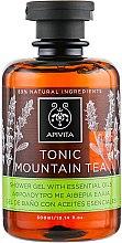 Düfte, Parfümerie und Kosmetik Tonisierendes Duschgel mit ätherischen Ölen - Apivita Tonic Shower Gel with Essential Oils