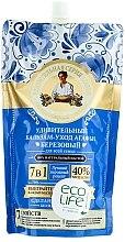 Düfte, Parfümerie und Kosmetik 7in1 Haarspülung mit Birke - Rezepte der Oma Agafja (Doypack)