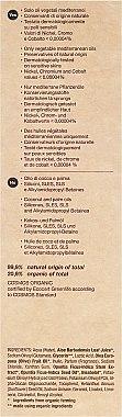 Samtig pflegendes Cremebad - Pierpaoli Prebiotic Collection Bath Cream — Bild N3