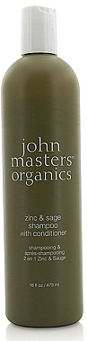 2in1 Shampoo und Conditioner mit Zink und Salbei - John Masters Organics Zinc & Sage Shampoo With Conditioner — Bild N2