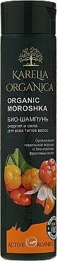 Stärkendes Bio Shampoo mit Moltebeeren-Extrakt - Fratti HB Karelia Organica — Bild N1