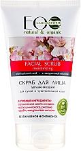 Düfte, Parfümerie und Kosmetik Feuchtigkeitsspendendes Gesichtspeeling mit Sheabutter und Mandelöl - ECO Laboratorie Facial Scrub