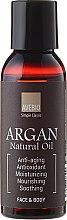 Düfte, Parfümerie und Kosmetik Ätherisches Arganöl - Avebio OiL Argan