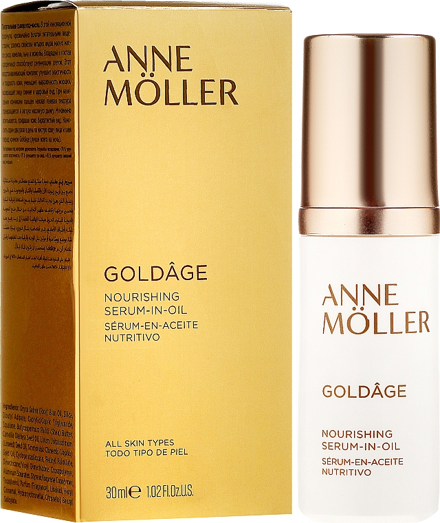 Nährendes Anti-Falten Gesichtsserum - Anne Moller Goldage Nourishment Serum-in-Oil — Bild N1