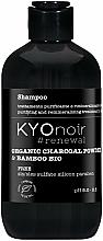 Düfte, Parfümerie und Kosmetik Erneuerndes Shampoo mit Bio Holzkohlepulver und Bambusextrakt  - Kyo Noir Organic Charcoal Shampoo