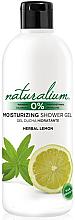 Düfte, Parfümerie und Kosmetik Duschgel - Naturalium Herbal Lemon Shower Gel