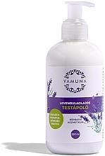 Düfte, Parfümerie und Kosmetik Körperlotion mit Lavendelöl - Yamuna Lavender Oil Body Lotion