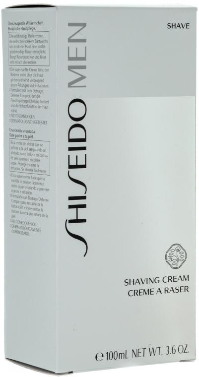 Rasiercreme - Shiseido Men Shaving Cream — Bild N1