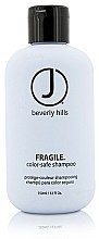 Shampoo - J Beverly Hills Fragile Color-Safe Shampoo — Bild N1