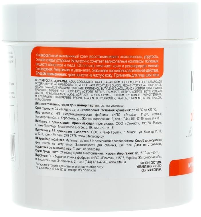 3in1 Universalcreme mit Honig und Sanddorn - Hausarzt — Bild N2