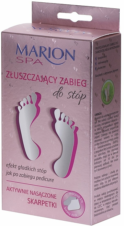 Fuß-Peelingmaske in Socken - Marion SPA Mask — Bild N3