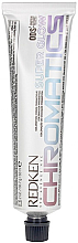 Düfte, Parfümerie und Kosmetik Kreative Haarfarbe für Brünette - Redken Chromatics Super Glow