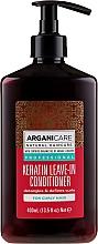 Düfte, Parfümerie und Kosmetik Glättende Haarspülung mit Keratin für lockiges Haar - Arganicare Keratin Leave-in Conditioner For Curly Hair