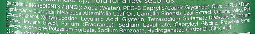 Mizellenwasser mit Teebaum - Eveline Cosmetics Botanic Expert Tea Tree Miccelar Lotion — Bild N2