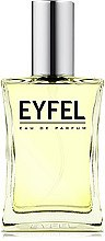 Düfte, Parfümerie und Kosmetik Eyfel Perfume E-17 - Eau de Parfum